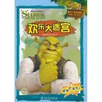 正版/怪物史莱克4-欢乐大迷宫-梦工厂智力乐园(低阶版.适合4岁以 价格:7.68