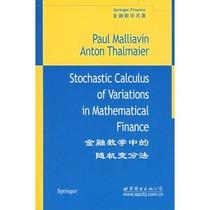 金融数学中的随机变分法(英文版)/P.Malliavin 价格:25.52