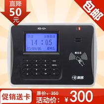 包邮 送卡 科密KD-12+考勤机 刷卡考勤机 考勤钟 打卡机 全国联保 价格:300.00