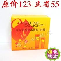 限时最低价 仙妮蕾德正品欣乐即溶茶 柠檬3g/10包 排毒减肥茶 价格:68.00