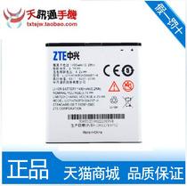 中兴V788D V889D电池U830 V6700 U880S U812 N788原装电池 电板 价格:32.00