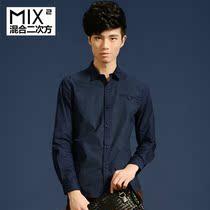 混合二次方2013新款长袖衬衣男修身衬衫男时尚波点拼接衬衣L33C04 价格:109.00