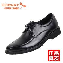 新款红蜻蜓男鞋男士休闲鞋男英伦韩版商务皮鞋真皮鞋子男正品包邮 价格:155.00