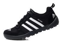 专柜正品阿迪达斯男鞋2013男越野跑鞋Q34639 Q34640 Q34642现 价格:315.00