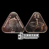 特价精美库克群岛2元硬币 三角币 大洋洲钱币 外币收藏真币异性币 价格:38.00
