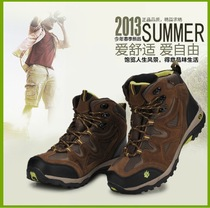 防水户外登山鞋男士高帮防滑徒步鞋真皮Outdoor recreation shoes 价格:198.72