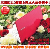 Samsung/三星NC110-P03 10寸上网本 全新超薄笔记本 双核手提电脑 价格:1311.00