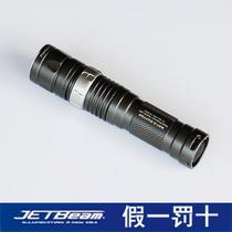 现货挥泪甩卖JETBeam RRT-0 XM-L LED 550流明无极调光EDC电筒 AA 价格:360.00