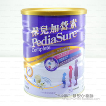香港版雅培保儿加营素偏食奶粉(香草味/巧克力味)小安素现货小票 价格:166.00