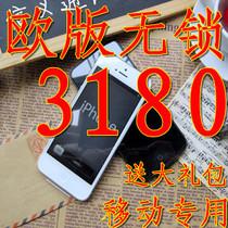 Apple/苹果 iPhone 5(有锁) 16G 32G 64G 三码合一 顺丰包邮 价格:3180.00