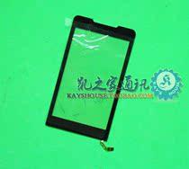 原装正品 天语 V760 触摸屏 V760手写屏 V760触屏 V760触控屏 价格:4.00