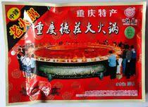 重庆特产 德庄老火锅中辣麻辣火锅底料300克调料酱批发特价大促销 价格:7.00
