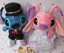 迪士尼西装礼服婚纱stitch史迪仔奇结婚喜庆毛绒车头公仔压床娃娃 价格:103.00