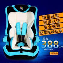 贝贝卡西CS513旗舰版 儿童汽车安全座椅宝宝安全座椅 9个月-12岁 价格:458.00