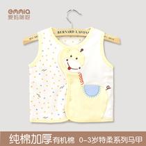 有机棉 宝宝马甲背心三重保暖秋季 婴儿马甲夹棉 新生儿马甲 价格:68.00
