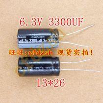 【成发电子】全新 电解电容 3300UF6.3V 6.3V3300UF 13*26 价格:0.30