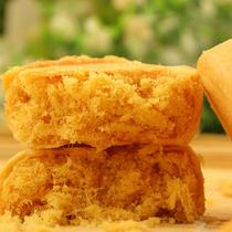 特产零食品 糖客 金丝肉松饼干月饼独立装特价美食小吃 10个装 价格:6.99