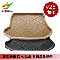 BYD比亚迪F0 F3 F3R F3DM F6 L3 S6 G6汽车后备箱垫 尾箱垫 价格:28.00