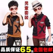 男童套装2013春秋韩版童装幼儿中大童运动休闲套装个性儿童套装潮 价格:65.00