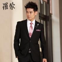 罗蒙 西服套装 男士修身韩版西装 新郎结婚礼服 商务休闲职业装 价格:409.00