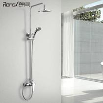 朗司卫浴中流砥柱全铜三功能淋浴花洒龙头套装喷头淋浴器 WL303 价格:399.00