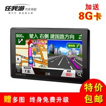 买1送8 任我游N720 七寸GPS高亮屏车载导航仪 地图终身免费 12G 价格:999.00