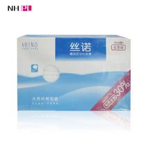 丝诺精品压边化妆棉100+30片 价格:11.50
