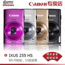 佳能数码相机Canon/佳能 IXUS 255 HS 10倍长焦 IXUS 255 卡片机 价格:1278.00