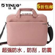 以诺 联想苹果笔记本电脑包11 13 15 17寸男女单肩手提电脑包14寸 价格:99.00