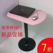 美思林 笔记本电脑桌置地式懒人桌子 床边桌沙发边桌 时尚简约 价格:103.60