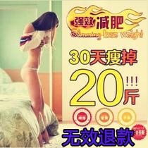 左旋肉碱360减肥咖啡正品男女瘦身产品减腿肚子燃脂黑咖啡 15天量 价格:19.80