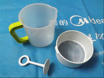 美的豆浆机配件 1.2L过滤网+接浆杯+搅拌器套装组合 美的原厂配件 价格:15.00