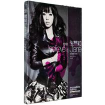 【正品现货】张靓颖Jane2010年度大碟《张靓颖我相信》 价格:33.00