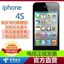 原装正品国行16G送200元卡Apple/苹果 iPhone 4S电信版手机8G/16G 价格:3999.00
