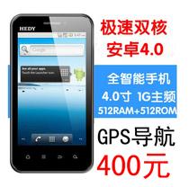 正品 七喜 s803 4.0寸 500万像素 安卓双核智能手机 免费GPS导航 价格:400.00