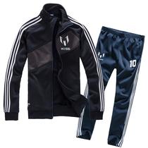 巴萨10号巴塞罗那梅西MESSI足球服足球训练服加厚外套球衣运动服 价格:238.00