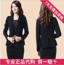 正品精品长袖蕾丝小西装通勤 休闲 大码西服 韩版 女外套 修身型 价格:98.00
