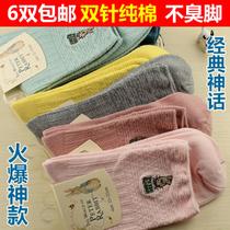 6双包邮纯棉袜子可爱彼得兔白双针女士韩国全棉中筒批发厂家批发 价格:3.99