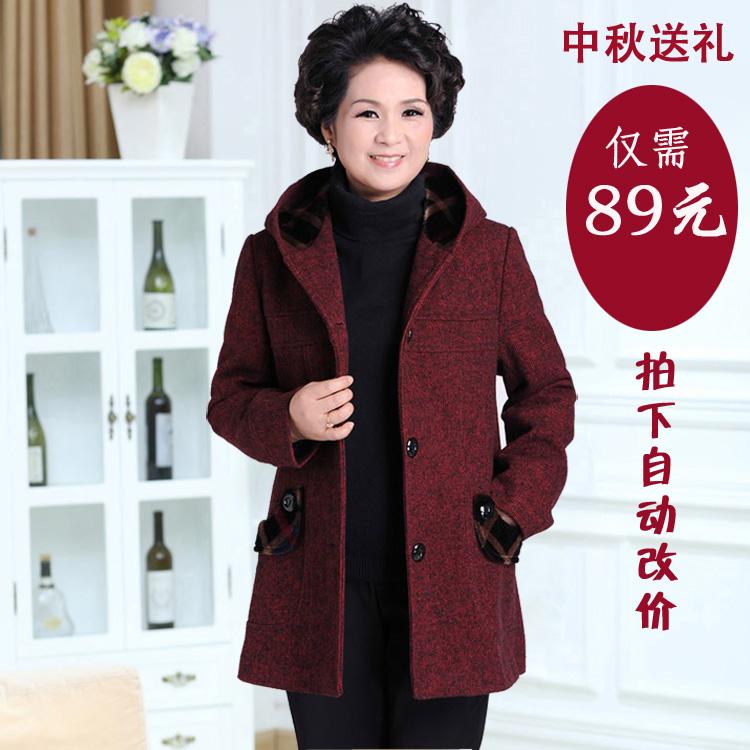 中年女装秋装/妈妈装秋装 中老年毛呢外套/中老年服装 中长款大衣 价格:118.00