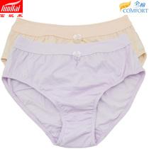 【6条包邮】富妮来女士纯棉内裤 全棉高腰舒适透气三角女士内裤 价格:9.90