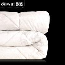 欧派家纺 新澳洲羊毛被加厚被子被芯冬被学生双人单人 教师节礼品 价格:178.80