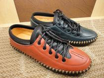 正品Y.GUANG阳光2013新款运动休闲男鞋欧雷仕时尚男鞋彩色男鞋 价格:288.00