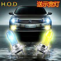 标致207 307 308SW 改装前大灯泡 超白光黄金光 加氙气远光近光灯 价格:68.00