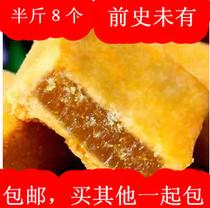 台湾特产零食土凤梨酥 台湾特产甜味糕点进口零食散装250G包邮 价格:8.80