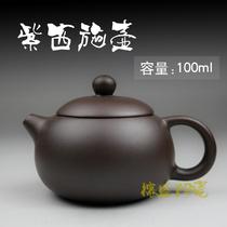 潮州紫砂壶正品特价紫砂茶壶原矿朱泥 紫西施(可批发) 价格:14.50