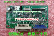 惠科 HKC S988 S988A 现代N91W驱动板 Z191驱动板 PH键 DVI+VGA 价格:18.00