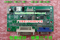 HKC G2208 驱动板 W2202 G2609 Z228HW 现代 N220W 主板 3 价格:18.00