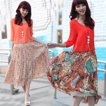 2013夏装夏季短袖假两件套雪纺连衣裙新款女装波西米亚长裙沙滩裙 价格:36.00