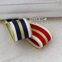 台湾制造 海军风 学院风 最好看的条纹手工丝带 罗纹织带 C14 价格:1.37