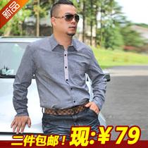 大码衬衫男长袖加肥加大休闲胖子男装特大码肥佬中年男士秋装衬衣 价格:79.00